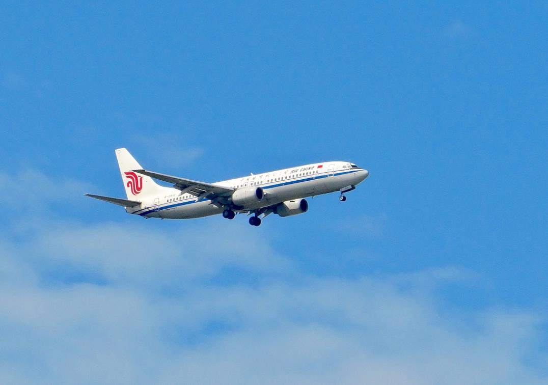 China lodges solemn representations to US on flights ban