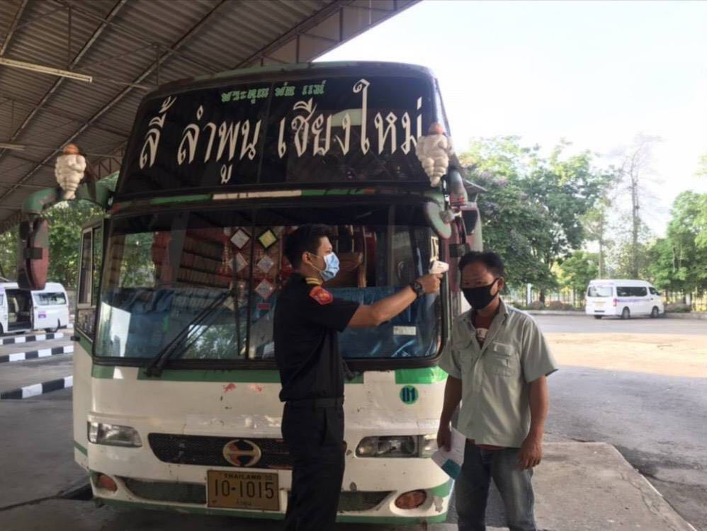 Thailand's COVID-19 cases rise to 3,101 with 17 new infections