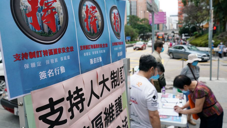 China slams UK for using joint declaration as 'excuse' to interfere in HK affairs