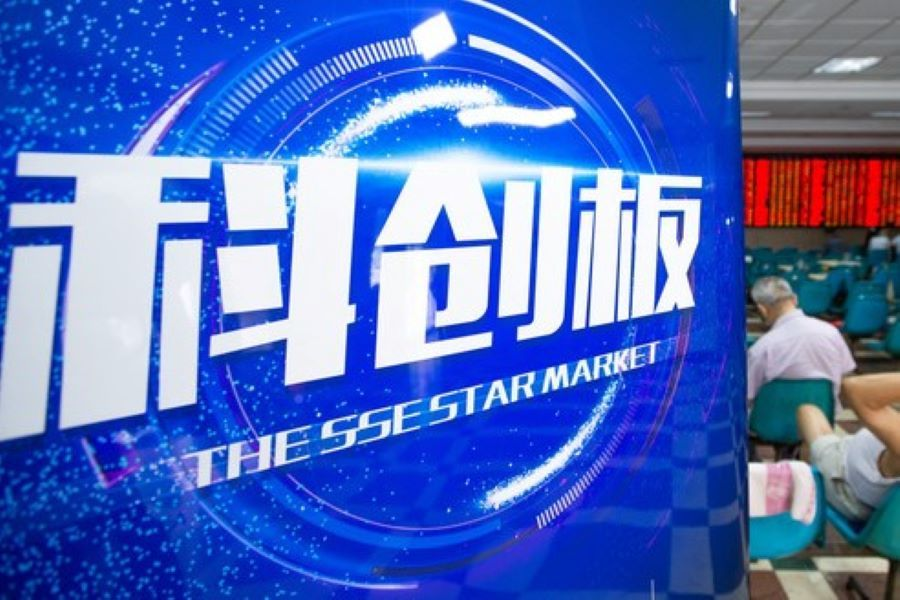 STAR Market hoping to pick up steam this year