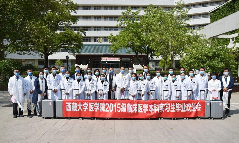 China pledges rural students free to become medical workers