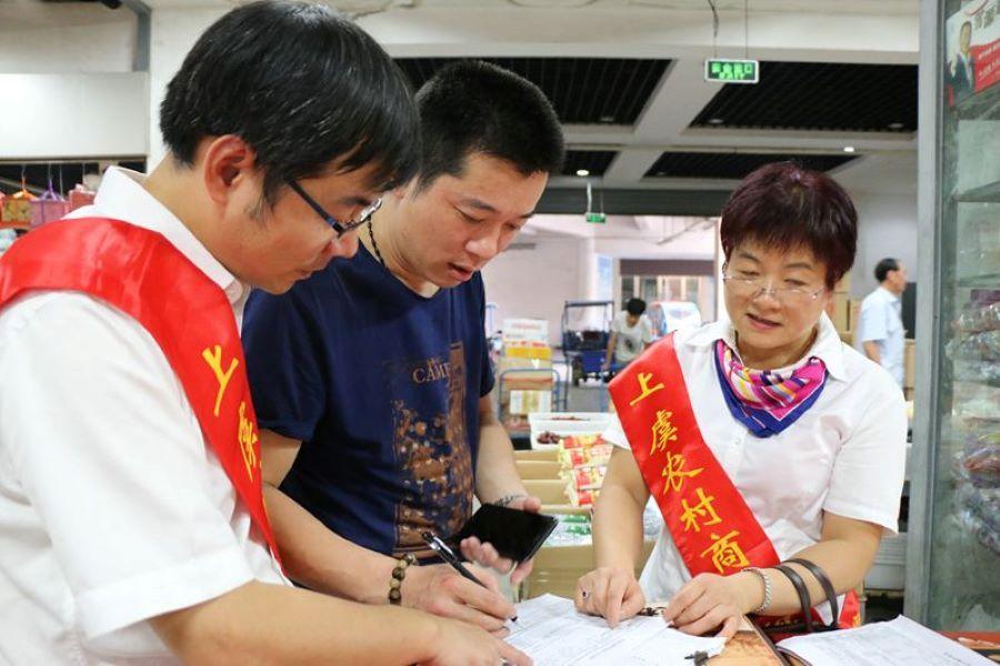Zhejiang regulator wants microfinance to benefit smaller companies