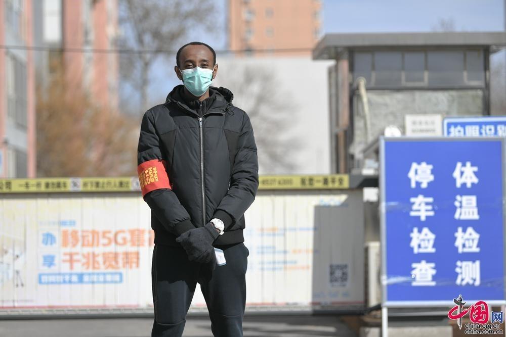 Nigerien volunteers to secure Beijing, his second hometown amid COVID-19