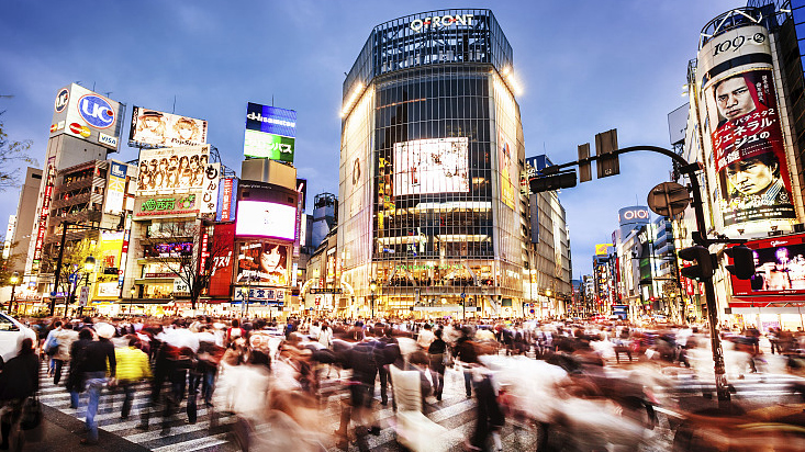 Japanese key index of business conditions drops to lowest on record in April
