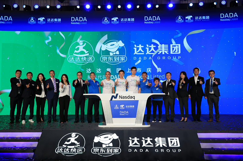 China's Dada Group celebrates IPO on the Nasdaq Stock Exchange