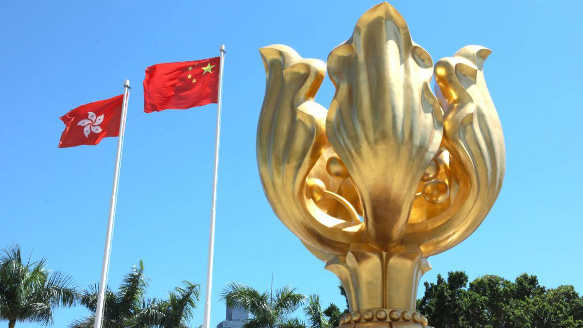 Liaison office of Chinese central govt in HKSAR holds symposium on national security legislation