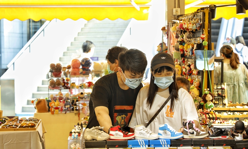 China issues $4.4b worth of shopping vouchers to spur consumption
