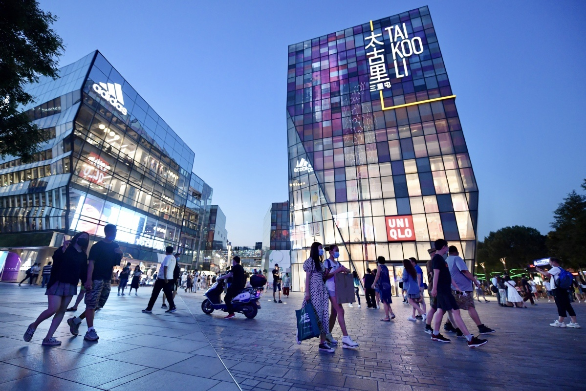 Consumption boosted as Beijing shopping season starts