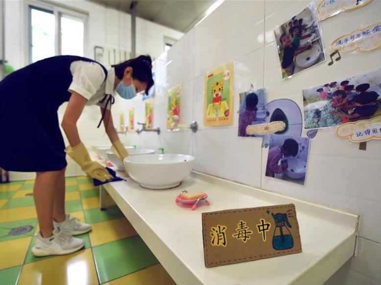 Kindergartens reopen in Xi'an