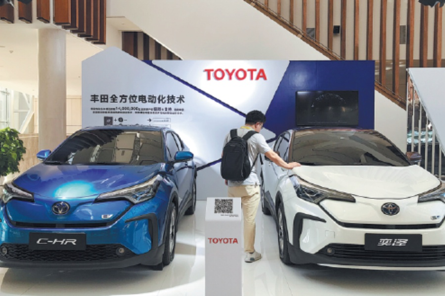 Toyota launches joint venture to develop hydrogen cars