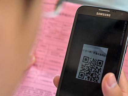 China's Zhejiang adopts QR codes in natural disaster response