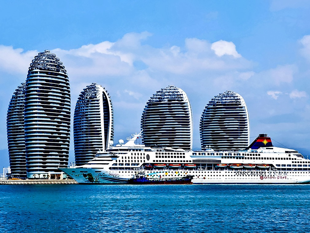 Hainan Free Trade Port to implement a minimal approval process on foreign investment
