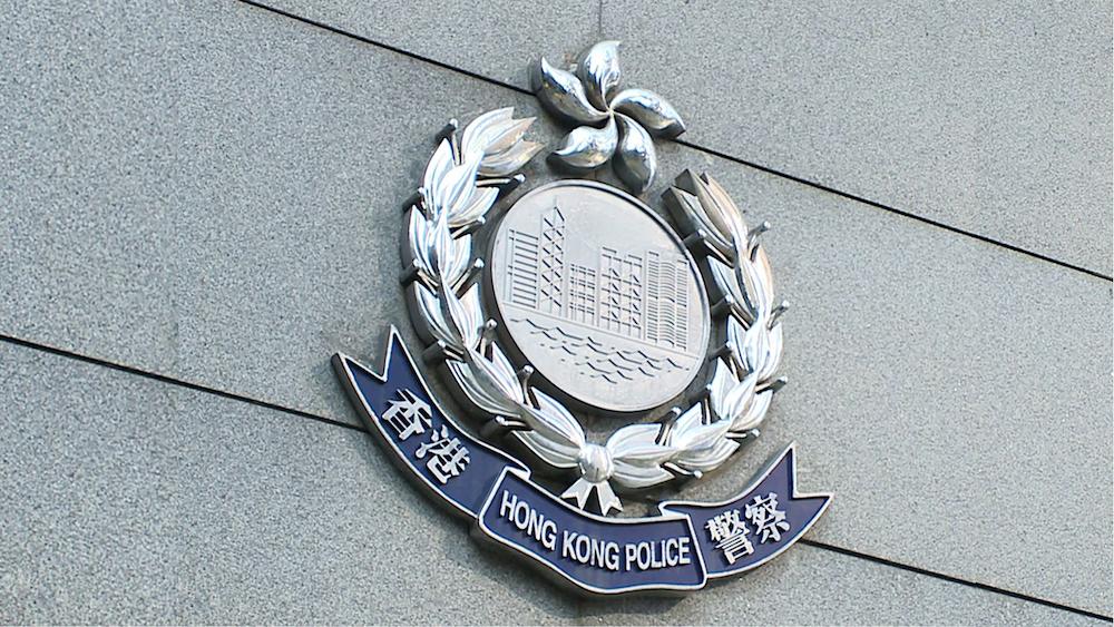 Hong Kong police.jpg