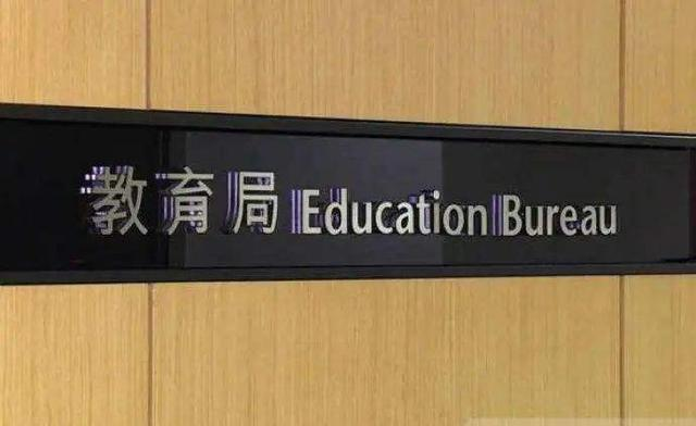 HK's education system needs urgent detox
