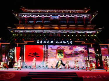 Maoming, Xi'an reach cooperation in cultural tourism