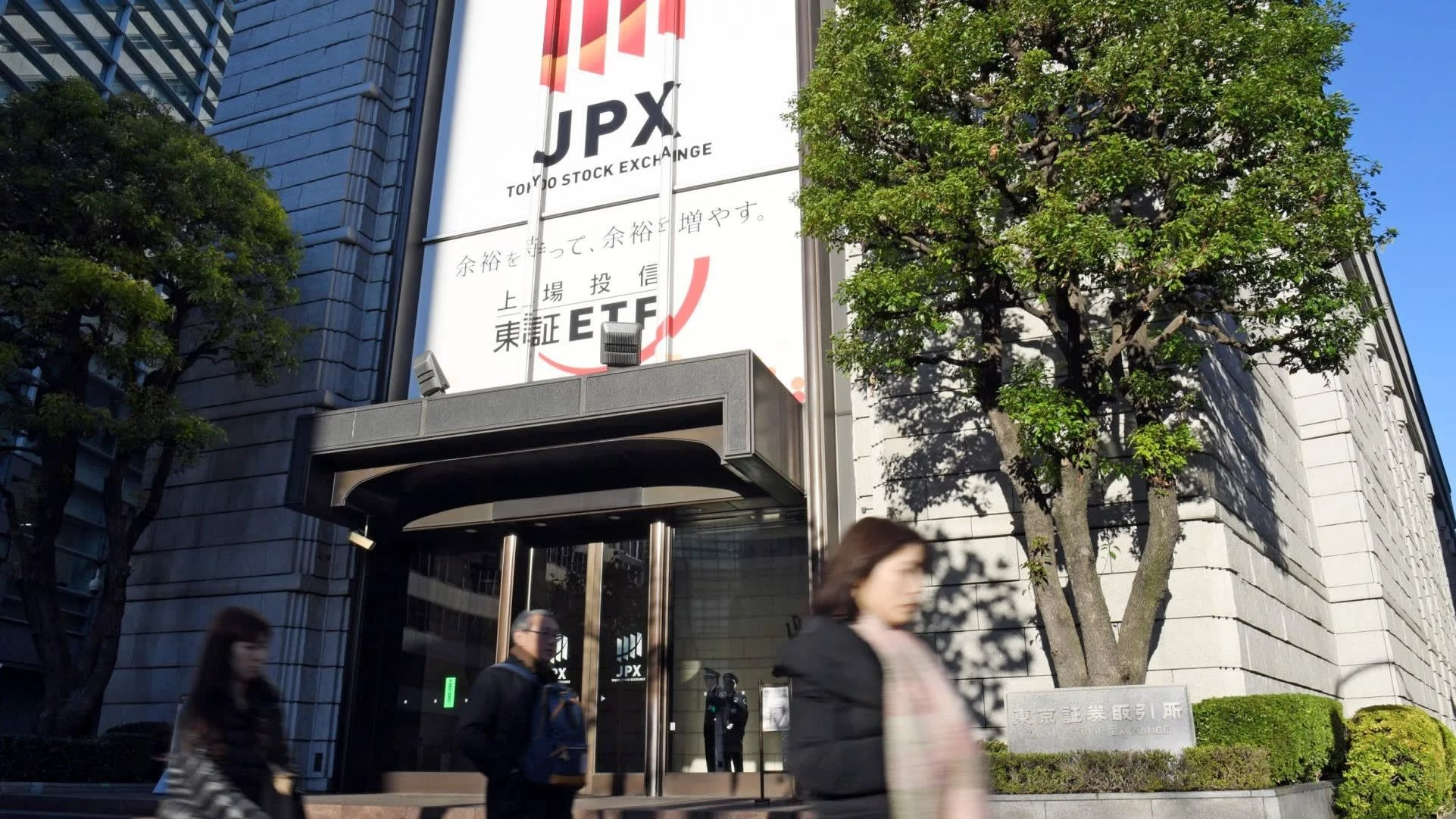 Tokyo stocks close lower as investors secure gains, exporters weigh