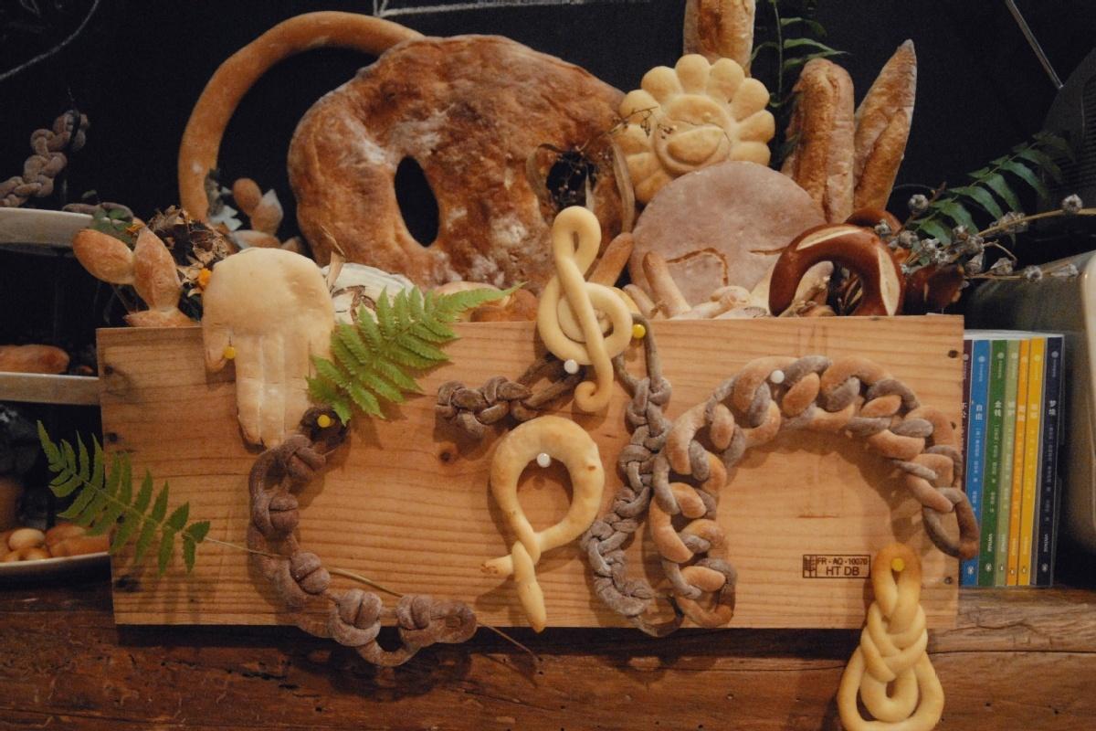 The true art of making bread