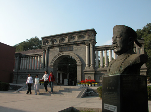 China tightens application policies on international students