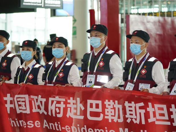 Chinese medical experts leave for Palestine to aid COVID-19 fight