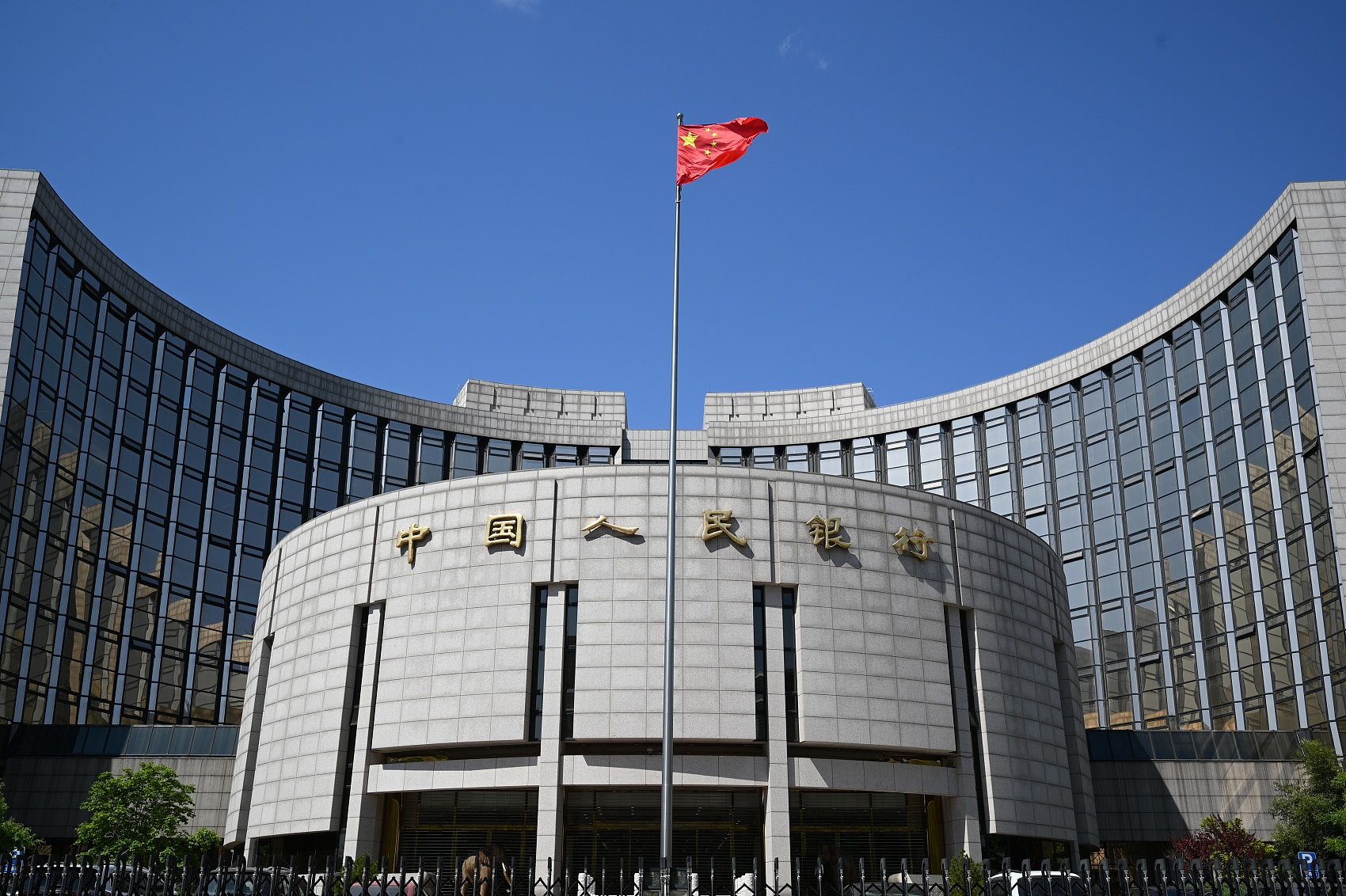 China central bank continues to inject liquidity via reverse repos