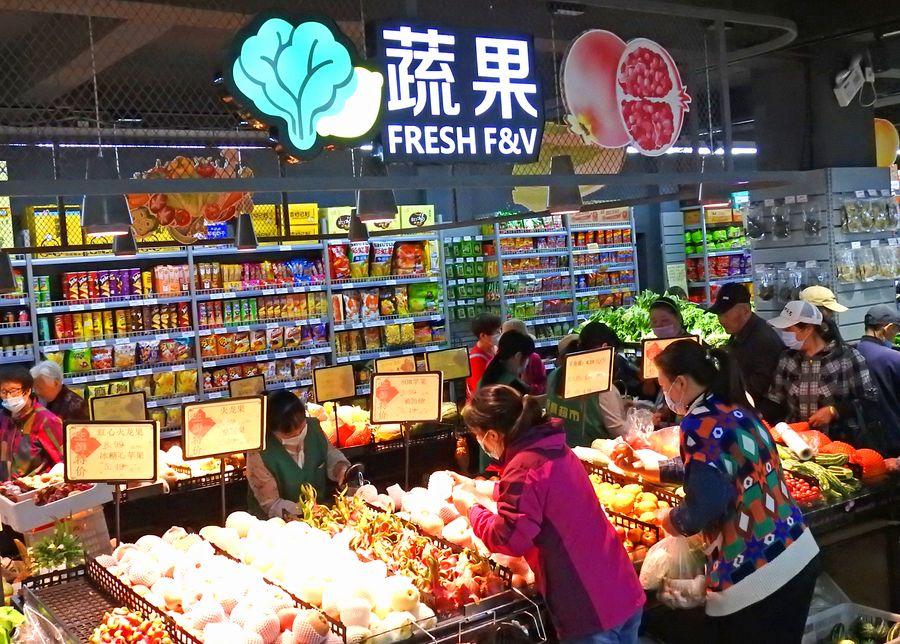 China's CPI up 2.4 pct in May