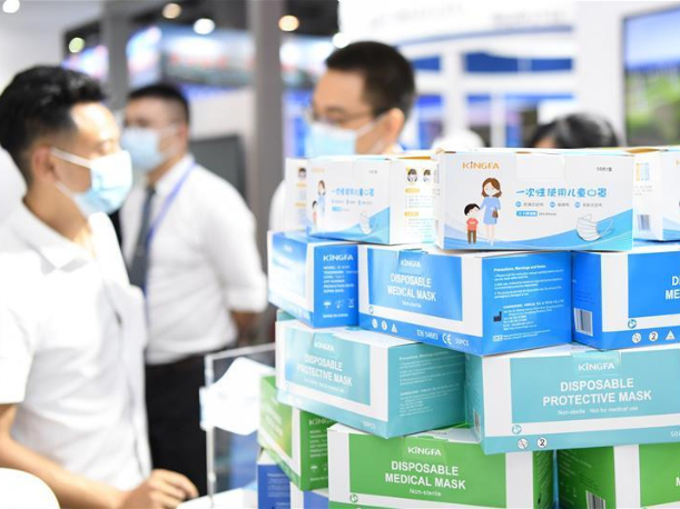 Medical protective supplies fair held in Guangzhou
