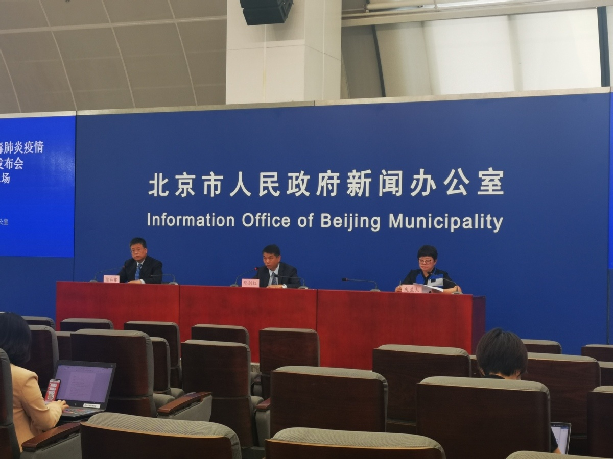 Beijing reports new domestic COVID-19 infection