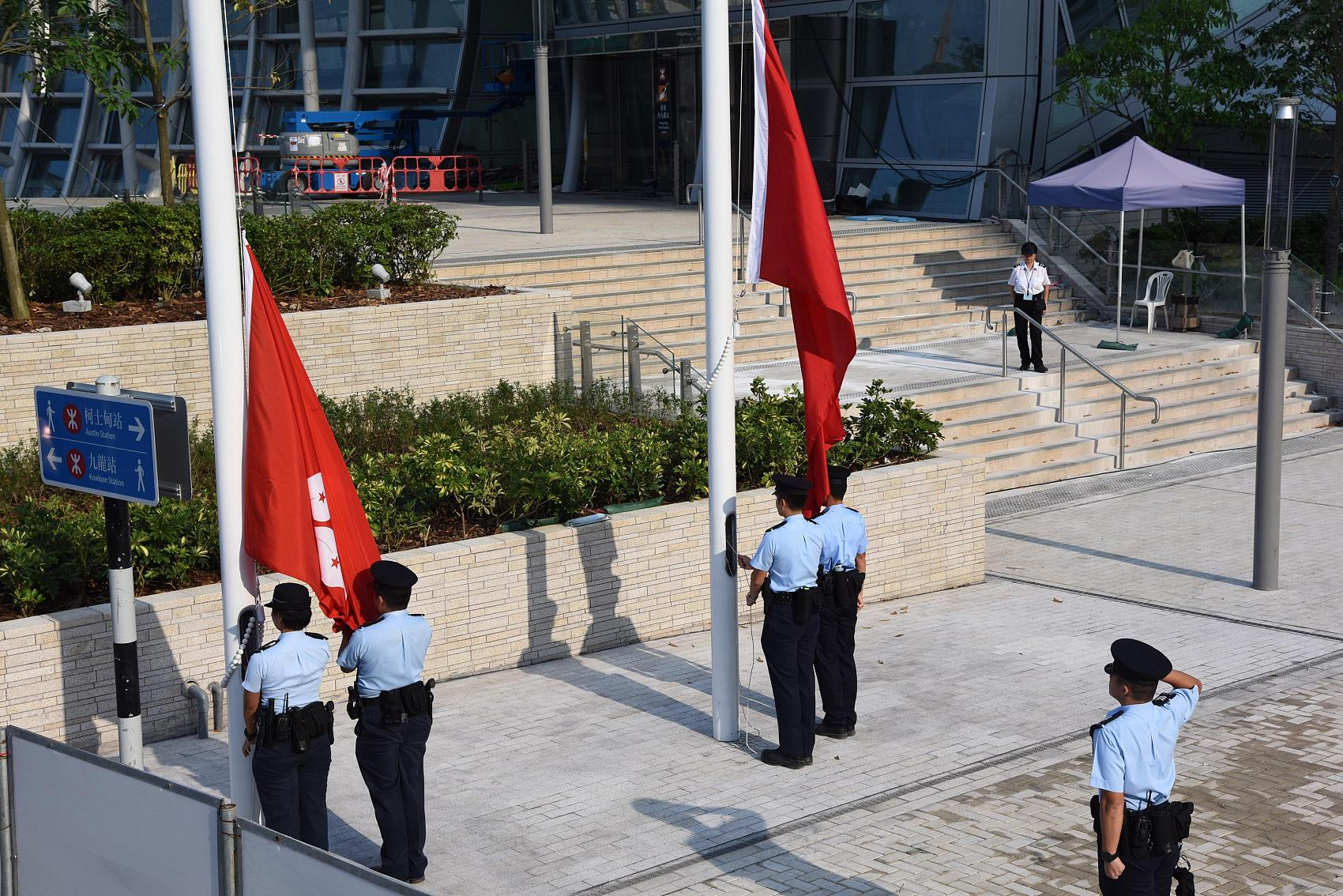 Proposed national security law for HK: A clear look