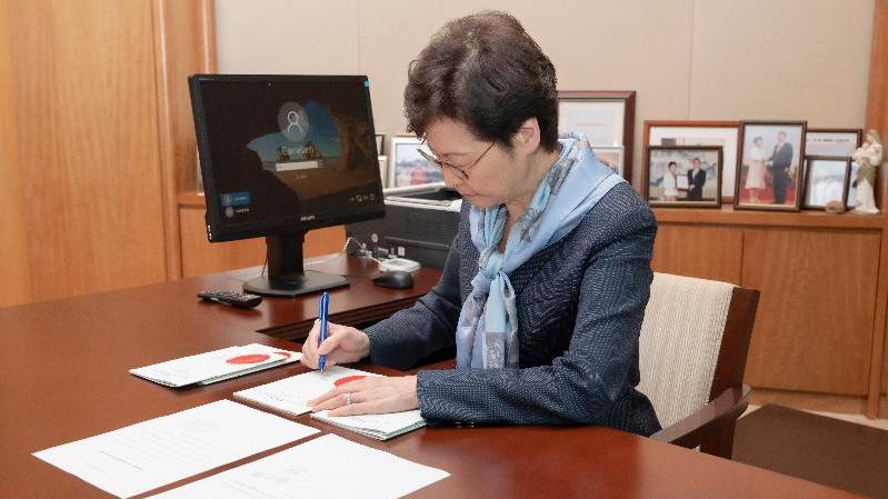 HKSAR chief executive signs National Anthem Bill