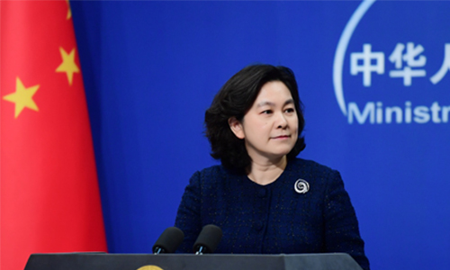 Preposterous Harvard paper used as ammunition to spread fake info to attack China: FM