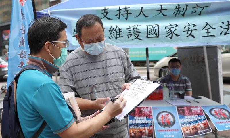 Chinese experts slam US senators over double standards toward HK riots