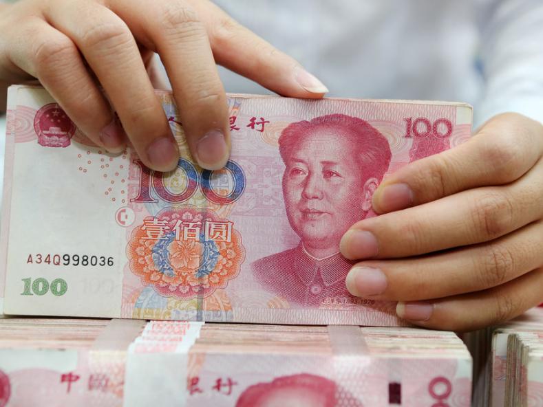 China's central bank injects 100b yuan into market Friday