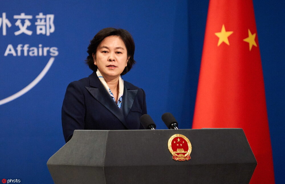 United States' spread of disinformation on COVID-19 should be condemned: FM