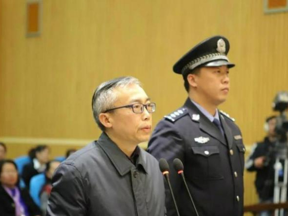 Hunan official given 15-year sentence for bribery