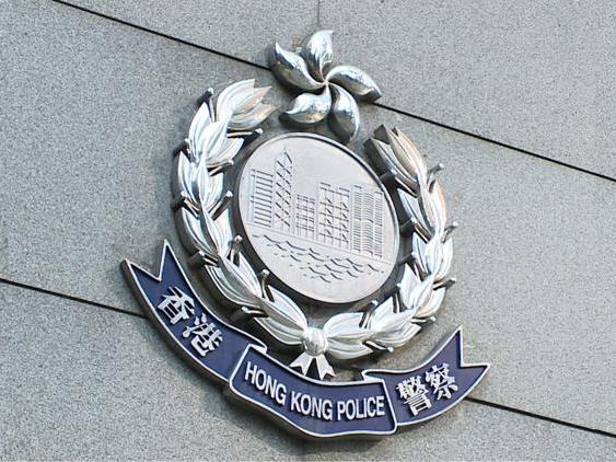 Police arrest 43 persons for illegal acts in various districts in Hong Kong