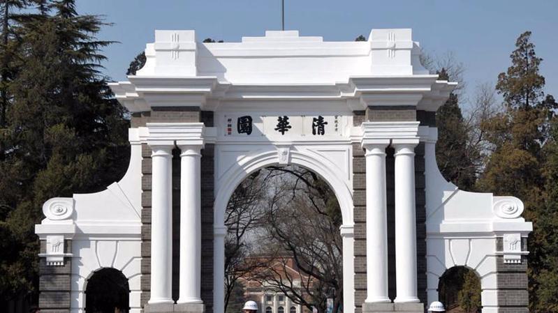 Chinese universities rise in global rankings