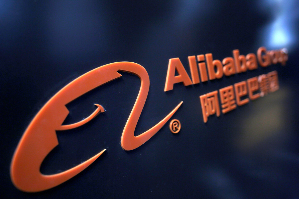Alibaba launches shopping festival for intangible cultural heritage