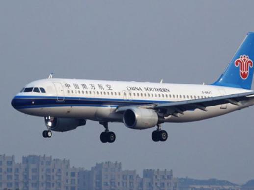 China Southern halts Dhaka-Guangzhou flight