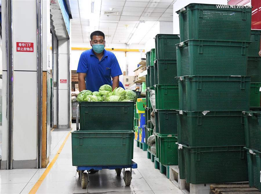 Supermarket chain ensures adequate supply of farm produce after suspension of Xinfadi wholesale market in Beijing