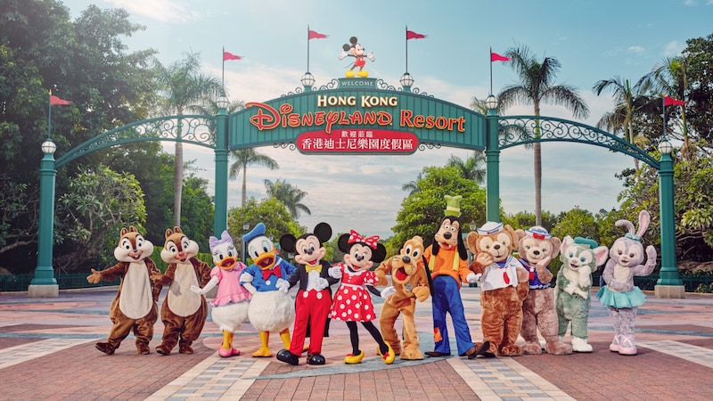 Hong Kong Disneyland to reopen on June 18