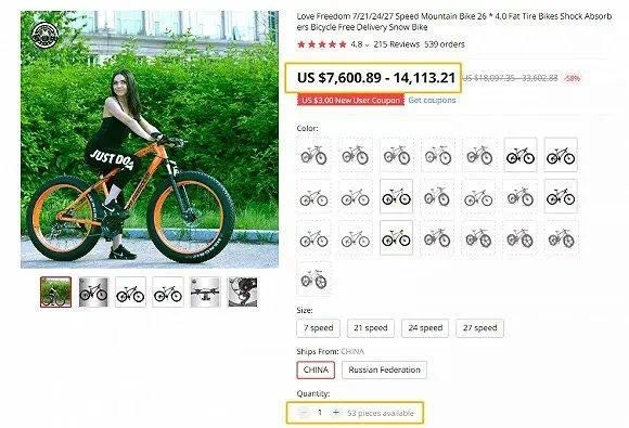 Chinese bicycles see rising sales in Europe and US