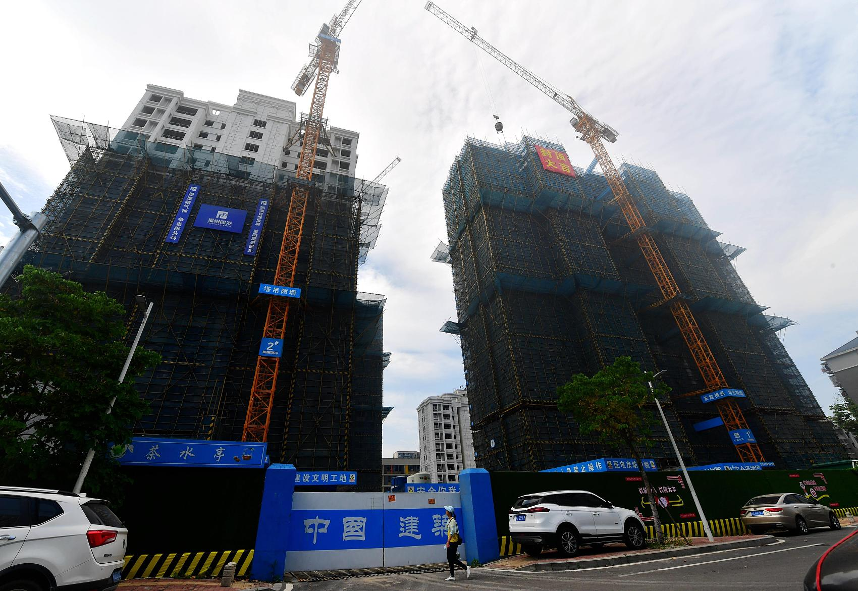 China's fixed-asset investment down 6.3 pct in Jan.-May