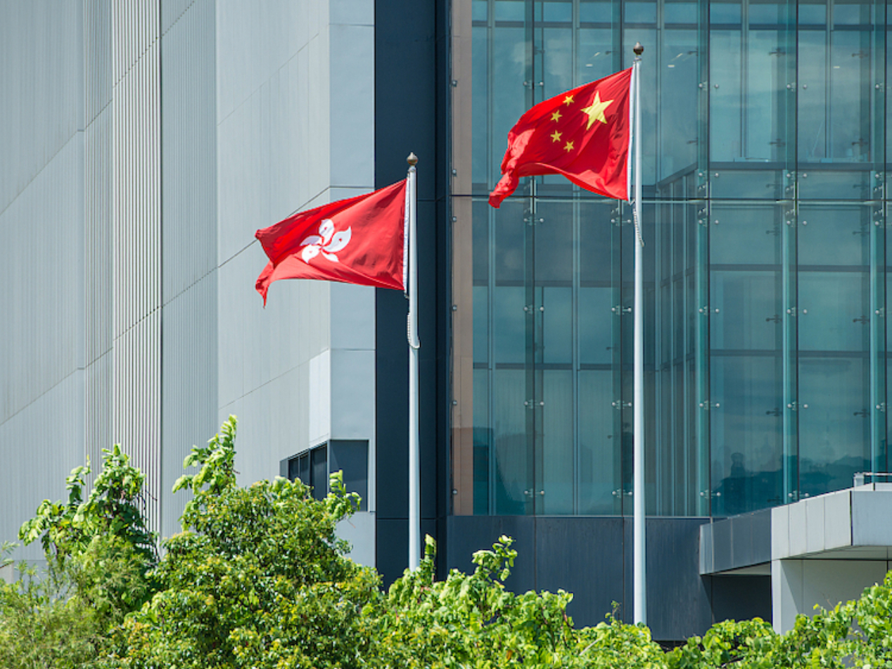HK people urged to unite to stop foreign interference