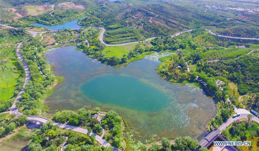 Scenery of Zishan Park in Congtai District of Handan, Hebei