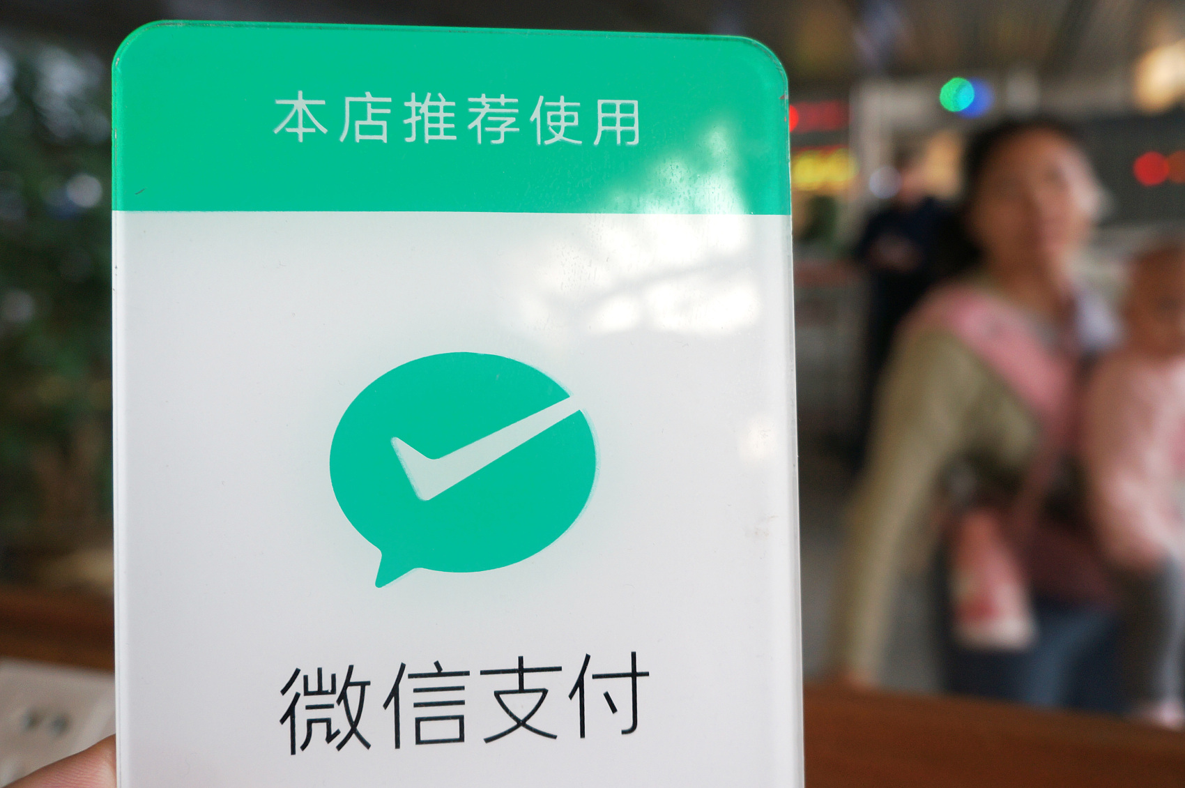 Tencent's WeChat Pay to support American Express credit card