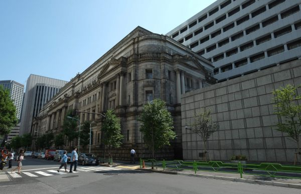 Bank of Japan boosts aid for coronavirus-hit firms