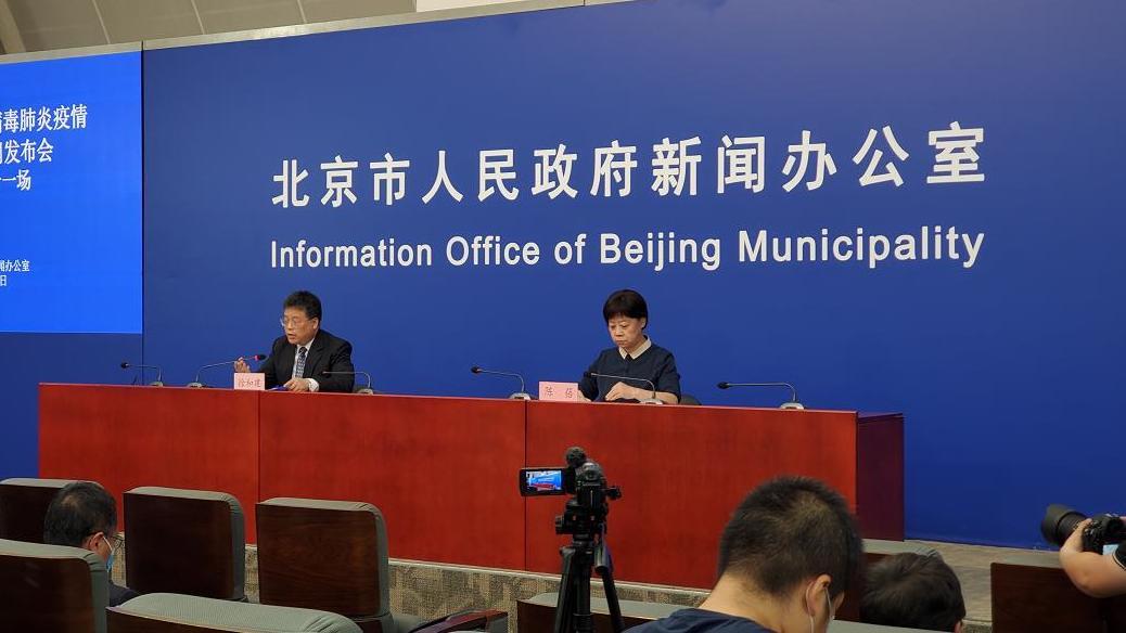 Beijing upgrades COVID-19 emergency response
