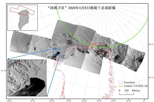 China's polar-observing satellite starts Arctic mission