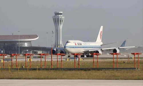 Nearly 40 pct of flights to and from Beijing canceled after emergency response level upgrade