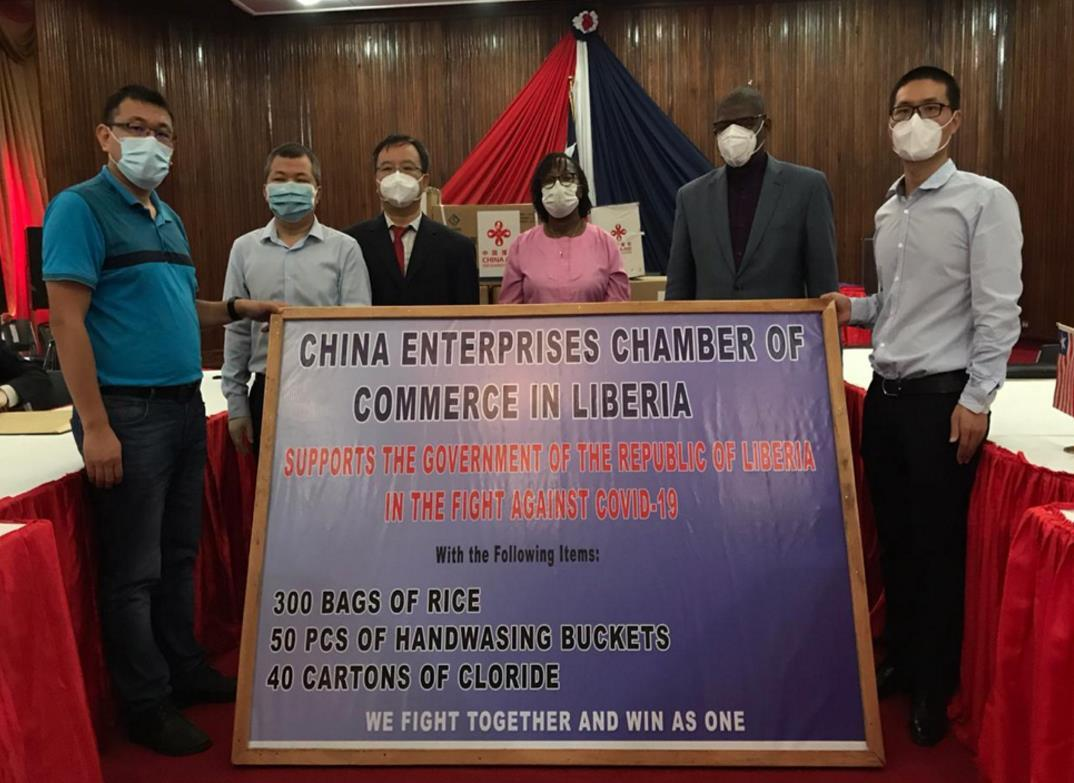 Chinese businesses support African countries in epidemic fight